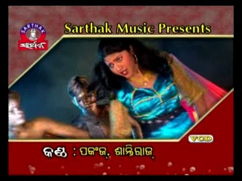 Hot Odia Album Collection College Girl