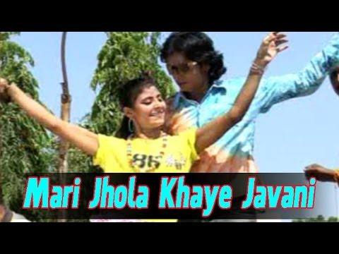 Mari Jhola Khaye Javani | Desi College Girl Dancing on Rajasthani Lokgeet | Rajasthani Hot Song